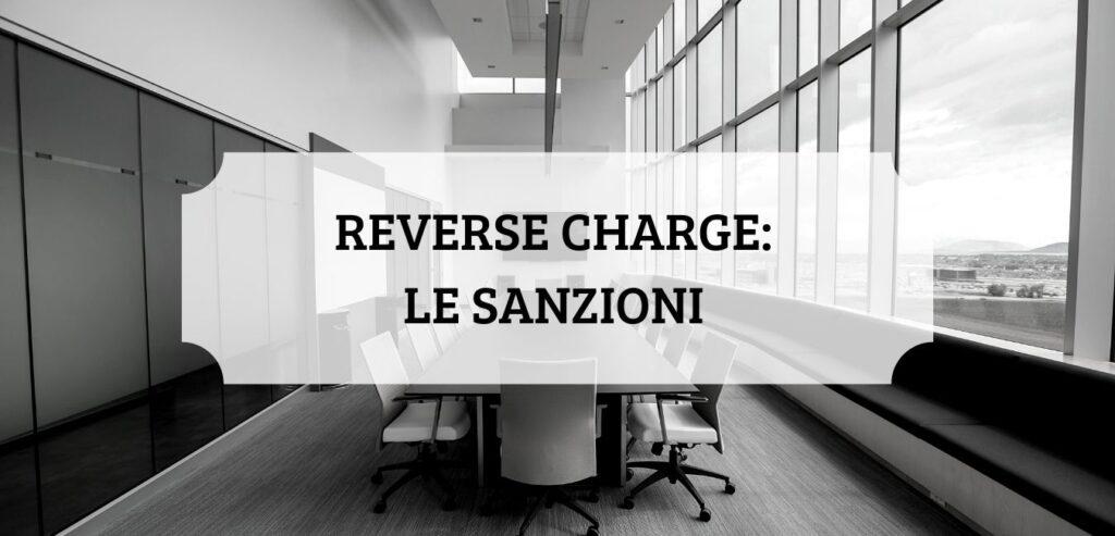 Sanzioni sul reverse charge