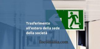 Trasferimento all'estero della sede di società italiana