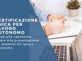 Certificazione Unica lavoro autonomo