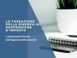 Riserva in sospensione d'imposta