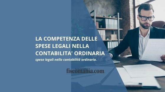 la competenza delle spese legali