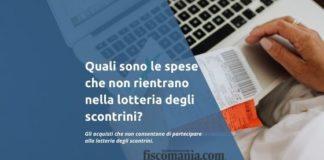Spese lotteria degli scontrini