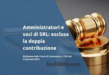 Amministratori e soci SRL