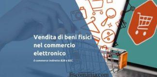 Commercio elettronico di beni fisici E-commerce indiretto