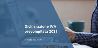 Dichiarazione IVA precompilata