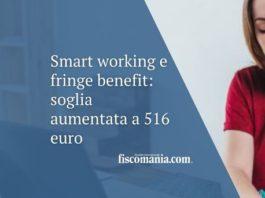 smart_working_e_fringe_benefit_