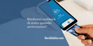 rimborsi cashback