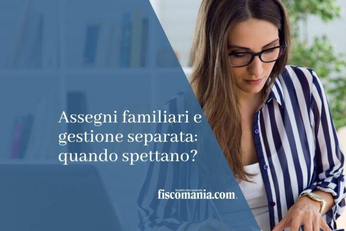 assegni familiari e gestione separata